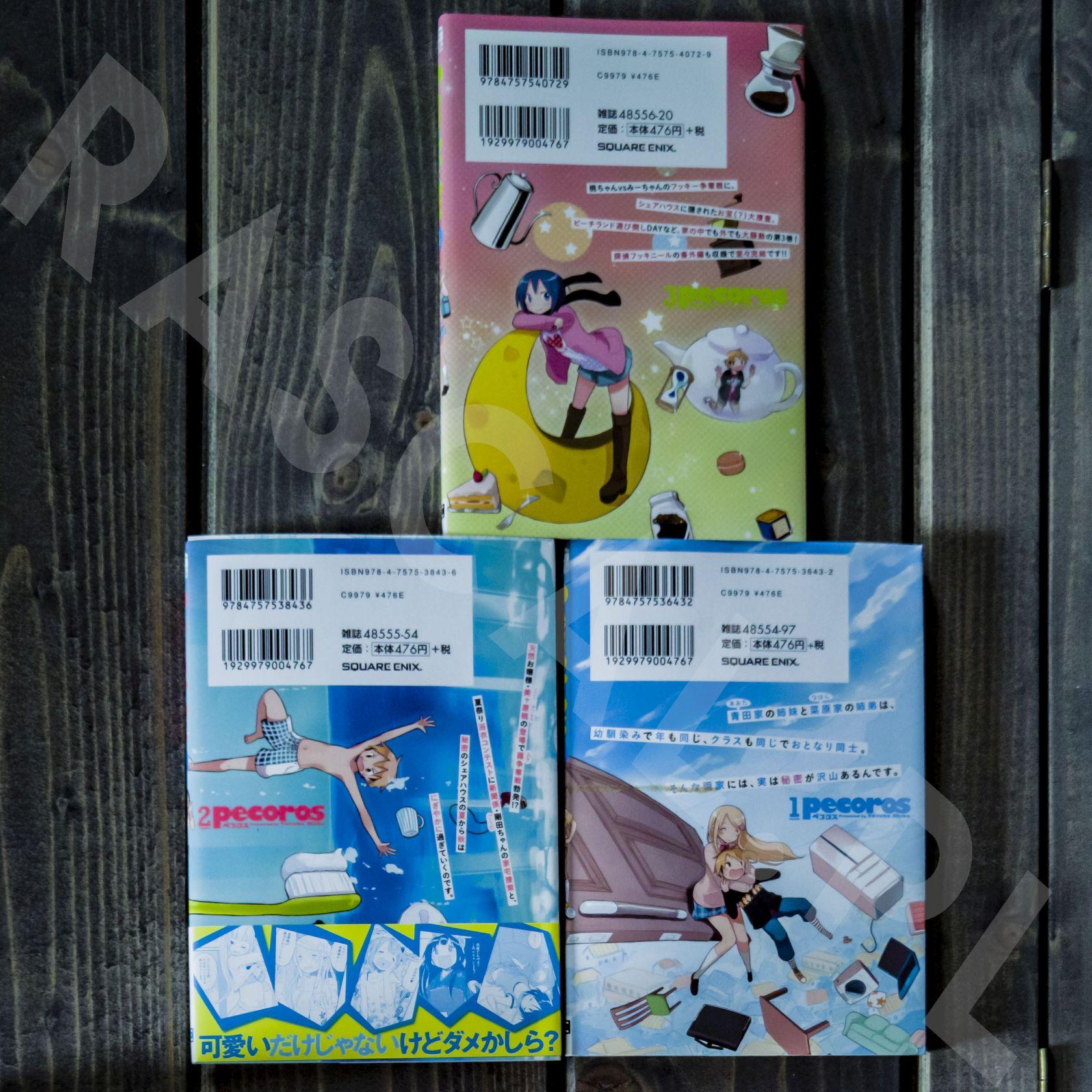 Pecoros (1-3) - Big Gangan Comics - Nowości w kolekcji mangi (listopad 2020) - rascal.pl