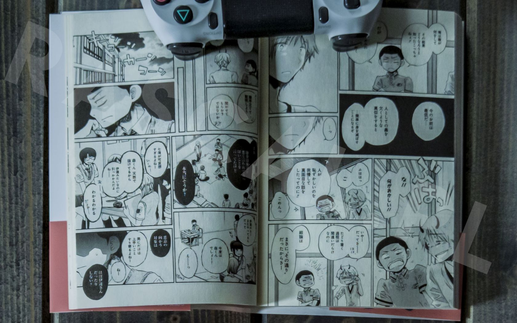 Renai Shikakuka Phenomenon (1-2) - Young Jump Comics Ultra - Nowości w kolekcji mangi (listopad 2020) - rascal.pl