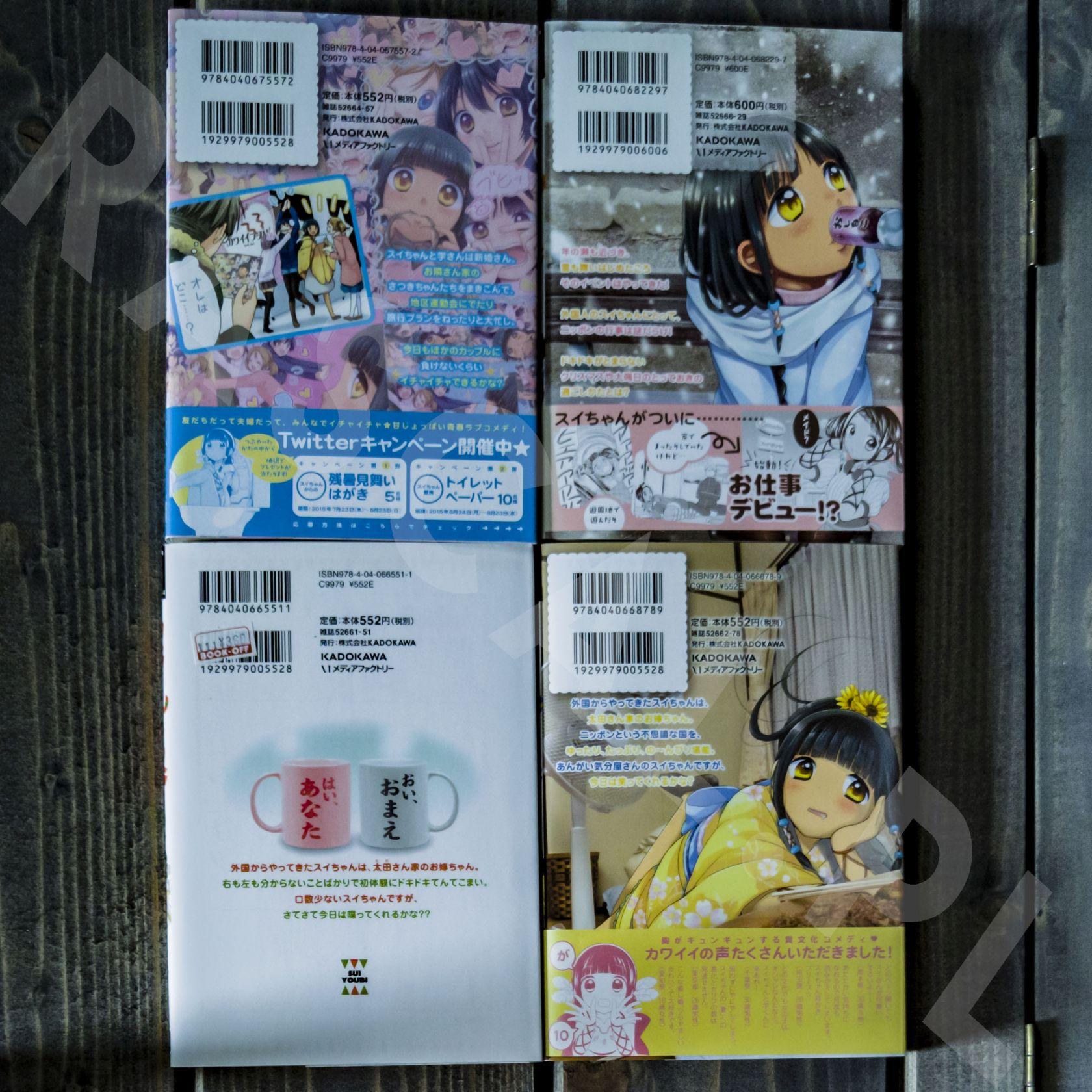 Suiyoubi (1-5) - Comics Flapper Series - Nowości w kolekcji mangi (listopad 2020) - rascal.pl