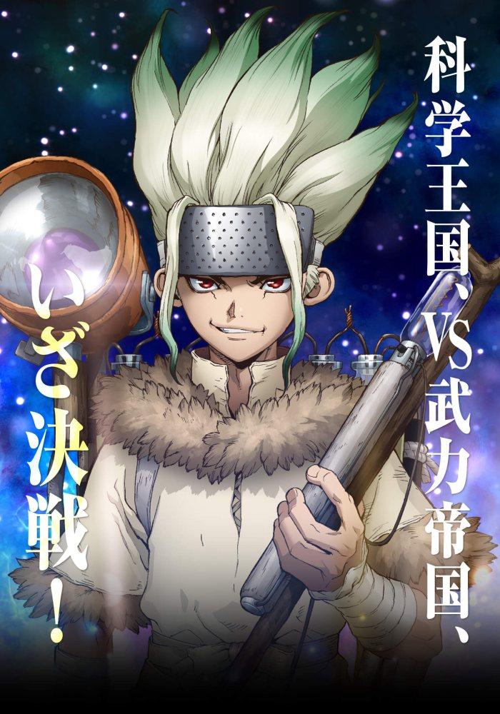 Dr. Stone: Stone Wars - recenzja anime zima 2021 - rascal.pl