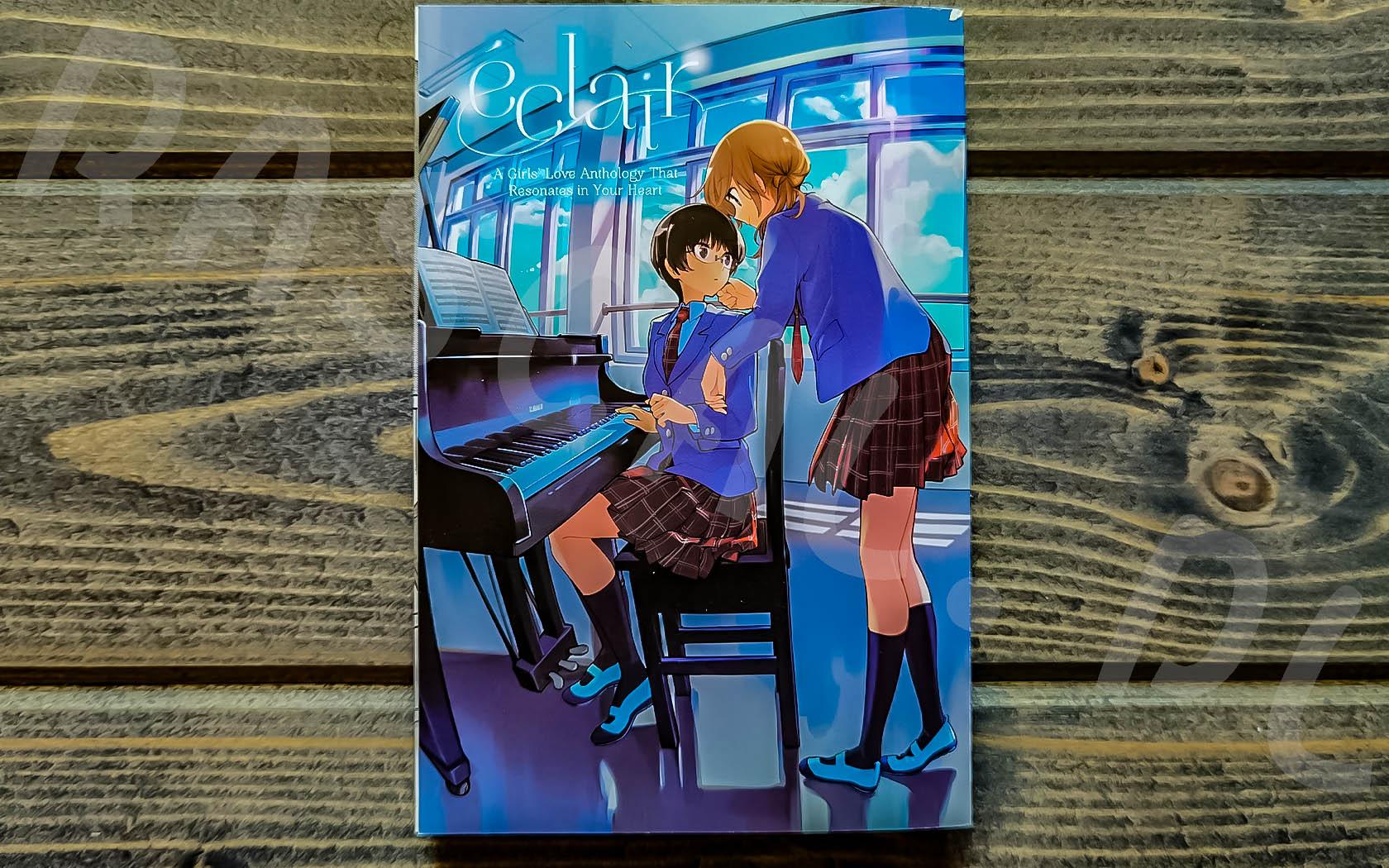 Eclair-Anata-ni-Hibiku-Yuri-Anthology-Yen-Press-rascal-pl-01