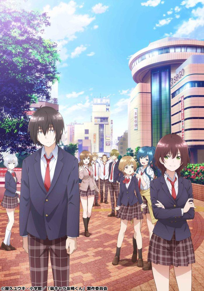 Jaku-Chara Tomozaki-kun - recenzja anime zima 2021 - rascal.pl