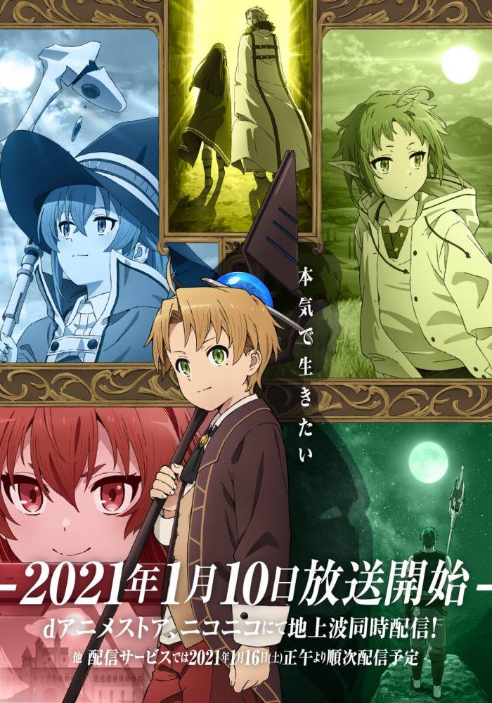 Mushoku Tensei: Isekai Ittara Honki Dasu - recenzja anime zima 2021