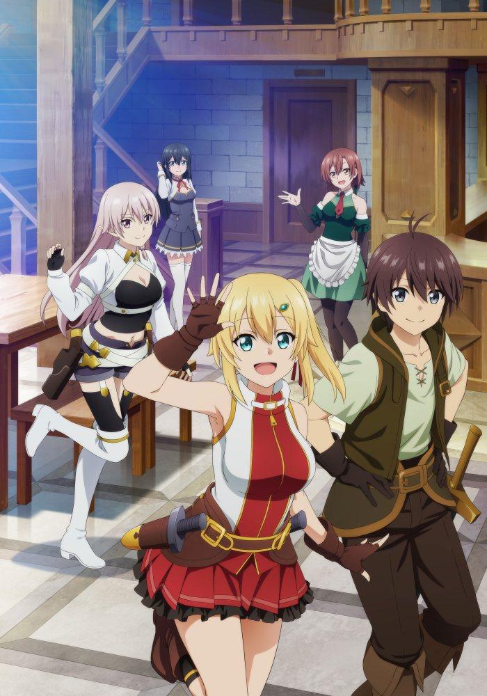 Ore dake Haireru Kakushi Dungeon - recenzja anime zima 2021 - rascal.pl