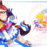 Uma Musume 2 - recenzja anime zima 2021 - rascal.pl