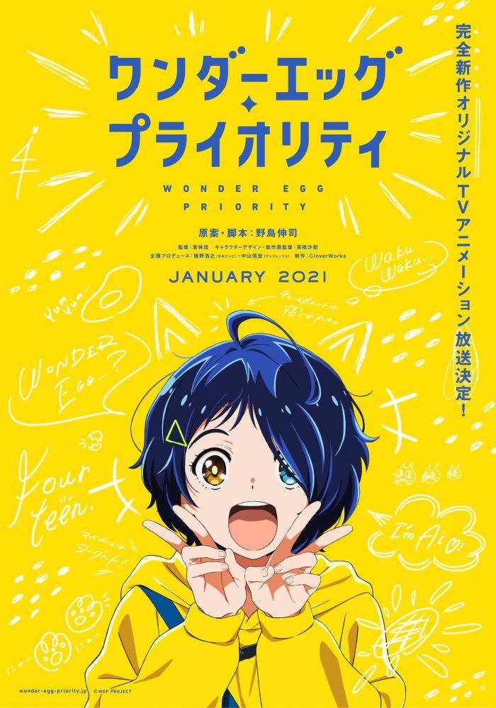 Wonder Egg Priority - recenzja anime zima 2021 - rascal.pl
