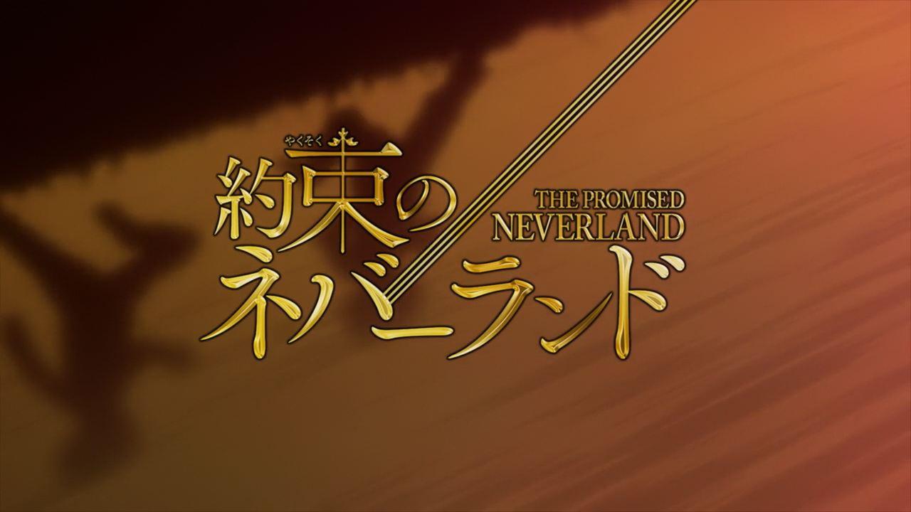Yakusoku no Neverland- recenzja anime zima 2021 - rascal.pl
