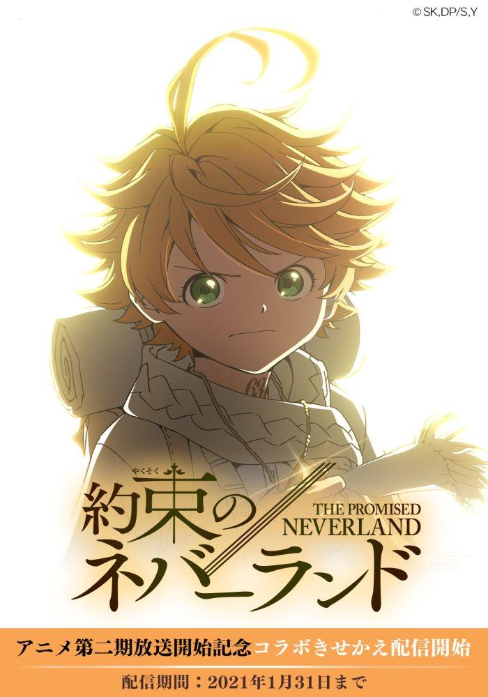 Yakusoku no Neverland 2 - recenzja anime zima 2021 - rascal.pl