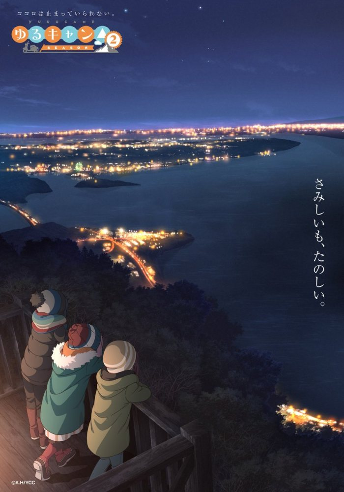 Yuru Camp 2 - recenzja anime zima 2021 - rascal.pl