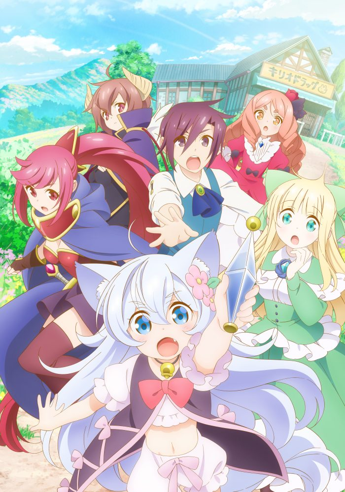 Cheat-Kusushi-no-Slow-Life-Isekai-ni-Tsukurou-Drugstore-recenzja-anime-lato-2021-rascal-pl - recenzja anime - rascal.pl