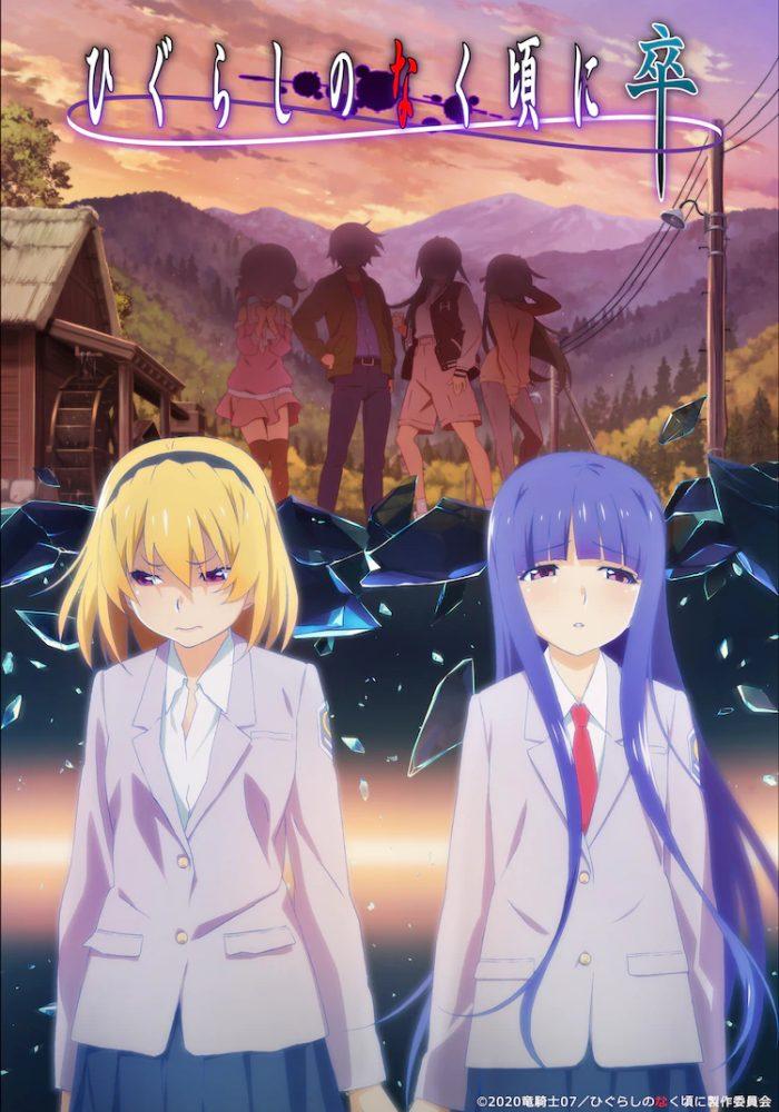 Higurashi-no-Naku-Koro-ni-Sotsu-recenzja-anime-lato-2021-rascal-pl - recenzja anime - rascal.pl
