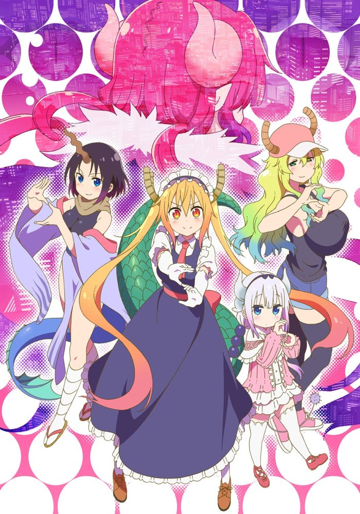 Kobayashi-san-Chi-no-Maid-Dragon-S-recenzja-anime-lato-2021-rascal-pl - recenzja anime - rascal.pl