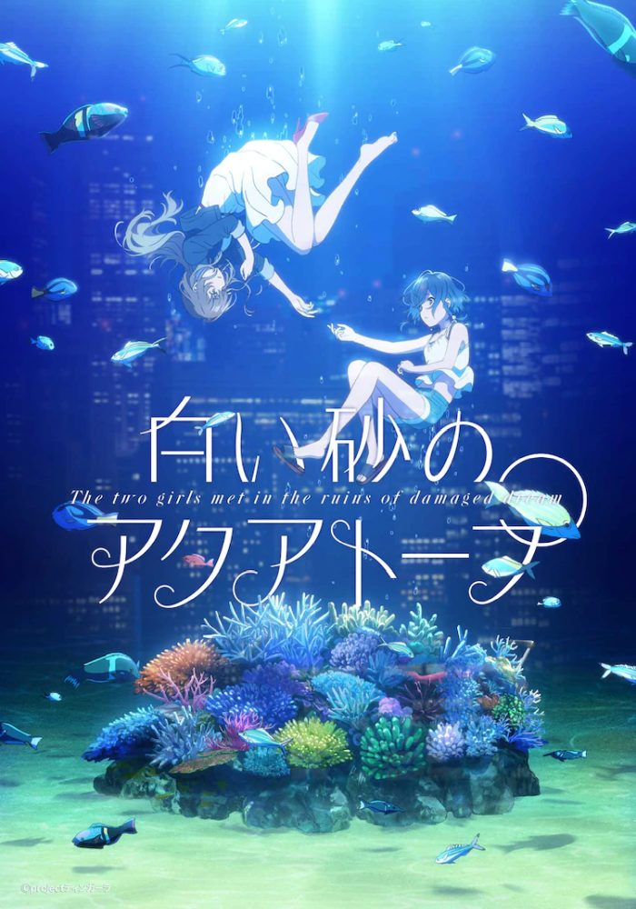 Shiroi-Suna-no-Aquatope-recenzja-anime-lato-2021-rascal-pl - recenzja anime - rascal.pl