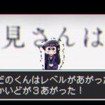Komi-san wa, Comyushou desu - Recenzja anime jesień 202
