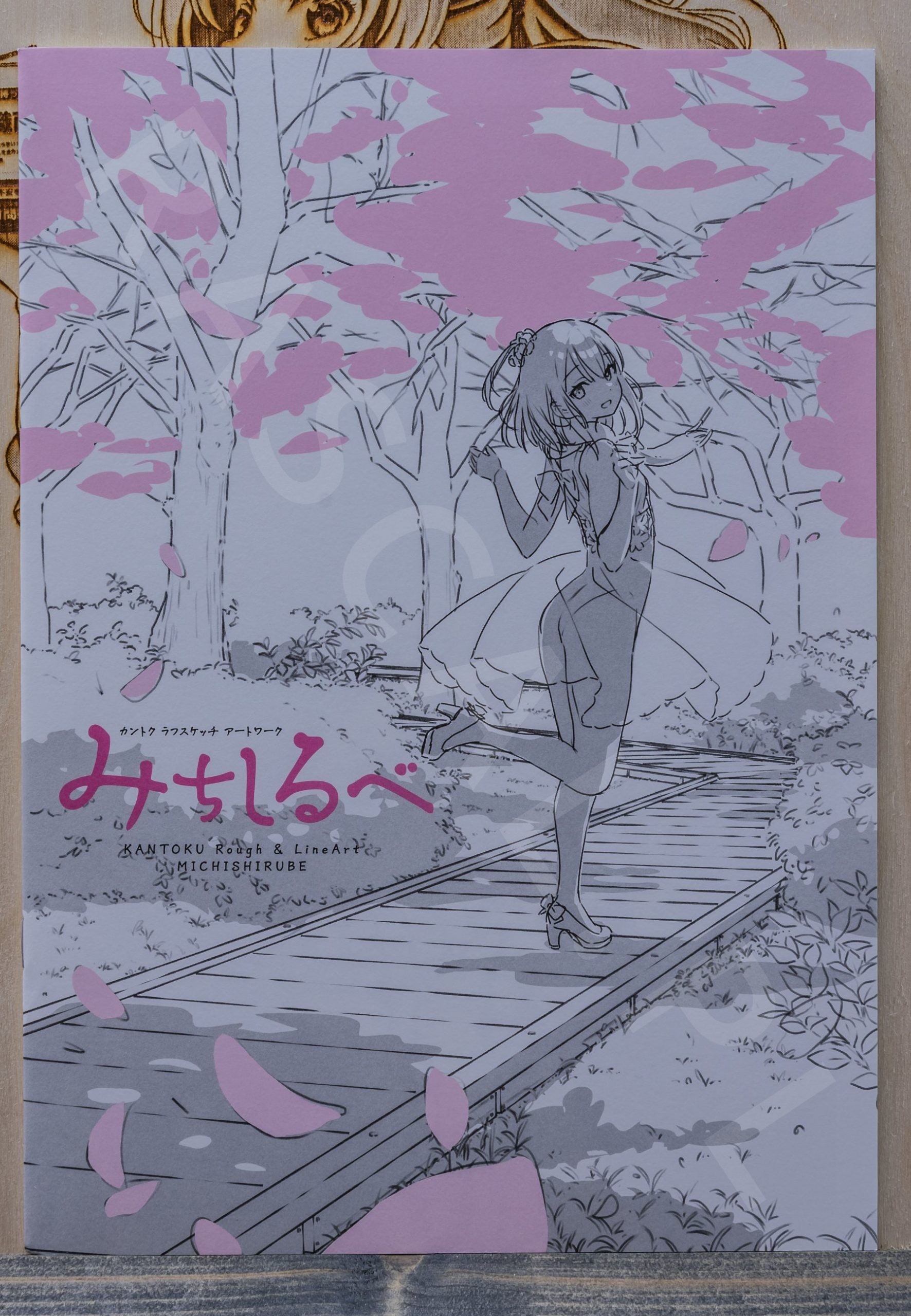 Kantoku - Yori Michi (Limited Edition) - recenzja artbooka - rascal.pl